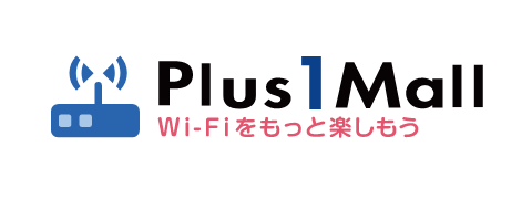 Plus One Mall Wi-Fiをもっと楽しく